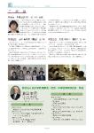 会報2012002